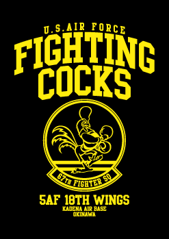 Fighting Cocks T<br />